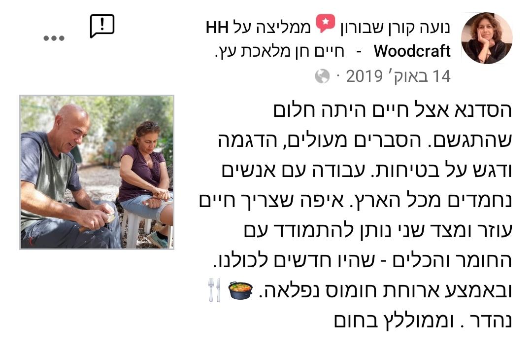 WhatsApp Image 2020-05-25 at 16.56.04 (8)